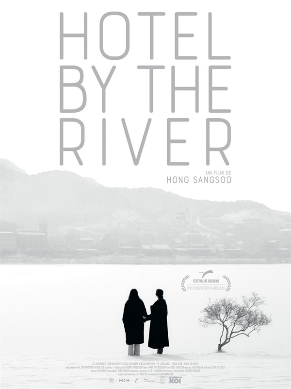 affiche HOTEL BY THE RIVER Hong Sang-Soo