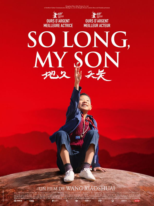 affiche SO LONG, MY SON Wang Xiaoshuai