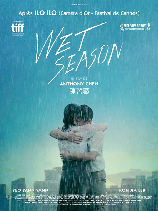 affiche WET SEASON Anthony Chen