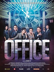 OFFICE de Johnnie To
