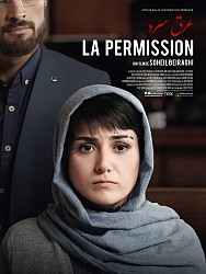 LA PERMISSION de Soheil Beiraghi