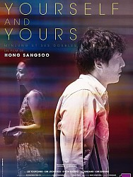 YOURSELF AND YOURS de Hong Sang-soo